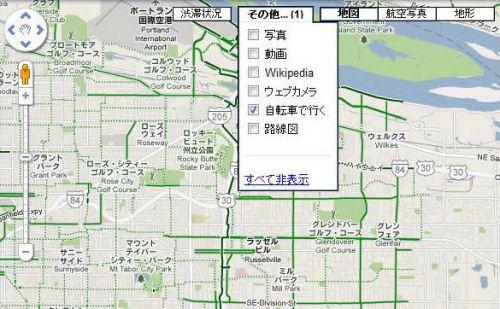 自転車で行く