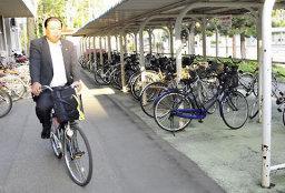 自転車通勤奨励