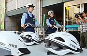 自転車用ヘルメットを試験導入