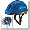 子ども用スポーツヘルメット