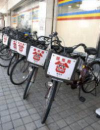 観光自転車