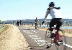 多摩川沿い自転車事故多発