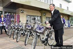 無料電動自転車
