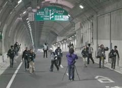 開通する山手トンネル