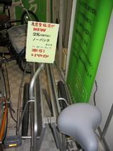 リヤカー牽引自転車