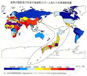 関東はエジプトと同じくらい人口当たりの水資源が少ない