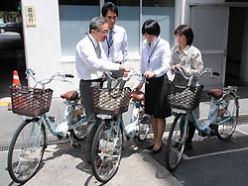 電動自転車、CO2の削減で職員に貸し出し