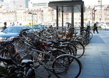 ... 自転車マナー: 防犯登録