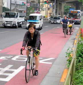 走行帯共用化