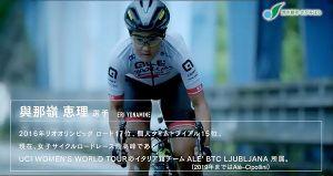 東京五輪ロードレース
