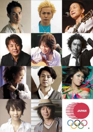 music net
