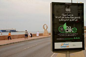 Muscat, Oman's capital city