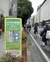 自転車一方通行
