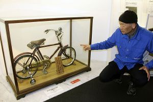 陛下の自転車