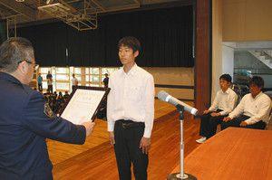 生徒が宣誓