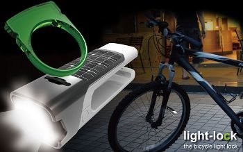 Green Lantern channeled for bicycle security, www.yankodesign.com