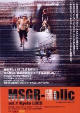MSGR-Holic
