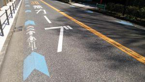 道路の自転車マーク