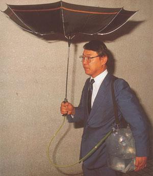 雨集め用傘