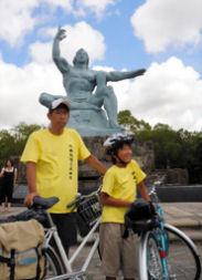 長崎市の平和公園で
