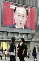 鳩山内閣発足 高速無料化に賛否両論