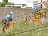 首都圏大停電