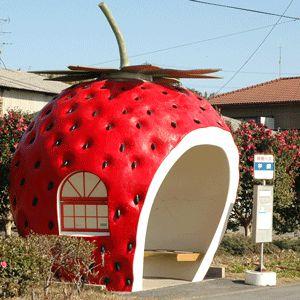 イチゴのバス停