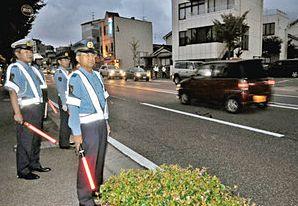 交通事故防止活動