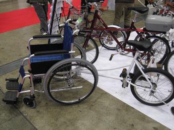 車いす自転車