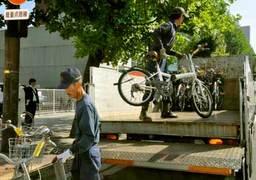 放置自転車一掃