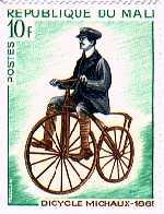 自転車切手
