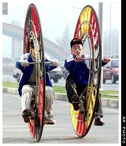 これも一輪車