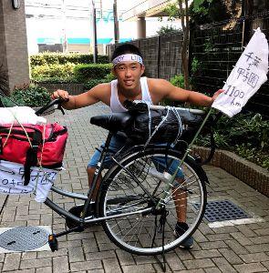 自転車で甲子園