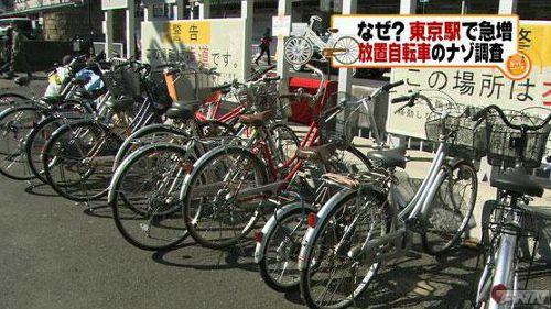 東京駅周辺で「放置自転車」が問題に