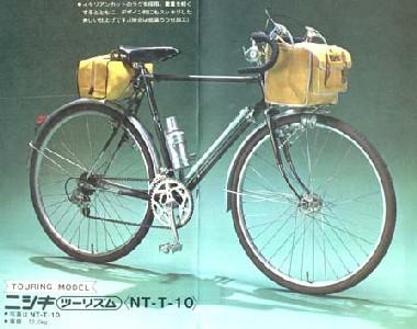 古い自転車カタログ