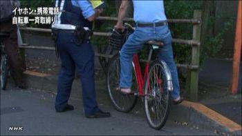 自転車のルール違反