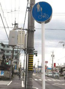 自転車の危険運転ダメ