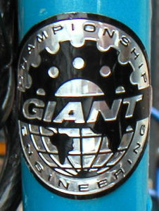 Giant, Taken by Andrew Dressel