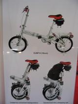 コロンブス自転車