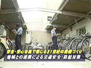 盗品自転車発見