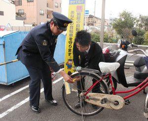 無施錠自転車