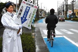 自転車レーンは左側通行