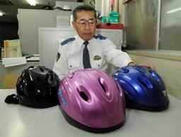 自転車ヘルメット着用推進