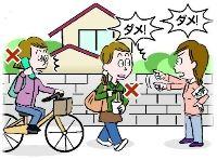 携帯かけながら自転車