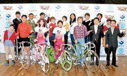 自転車のまちPR