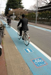 自転車レーン設置