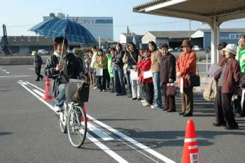 自転車安全運転講習会