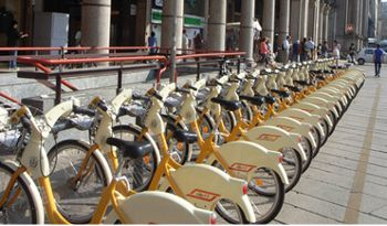 TOKYO自転車シティ