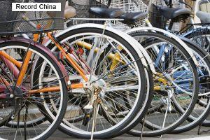 日本の自転車