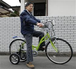 高齢者も乗りやすい自転車
